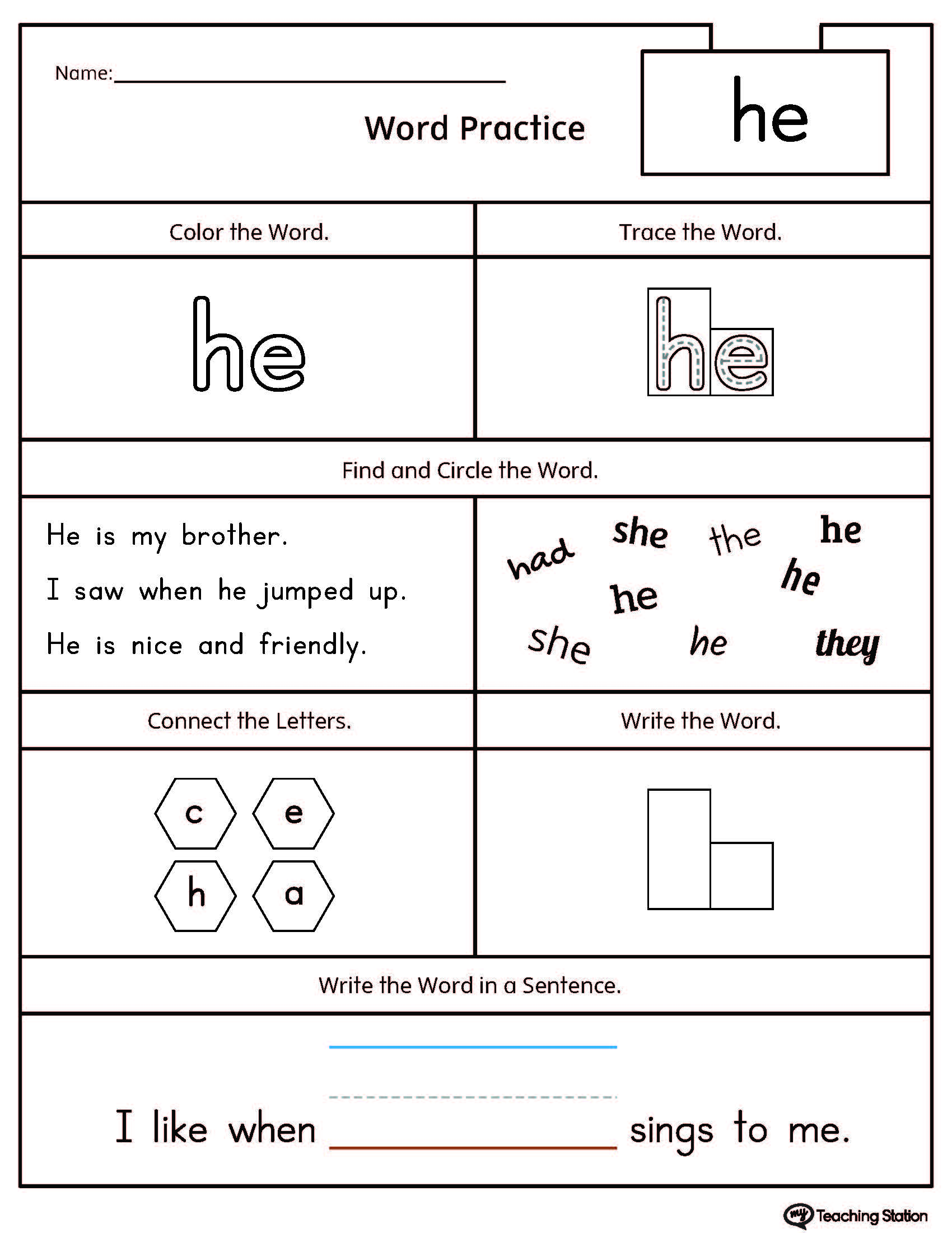 Preschool High Frequency Words Printable Worksheets
