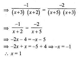 RD Sharma Class 10 Solutions Chapter 5 Arithmetic Progressions MCQS 29