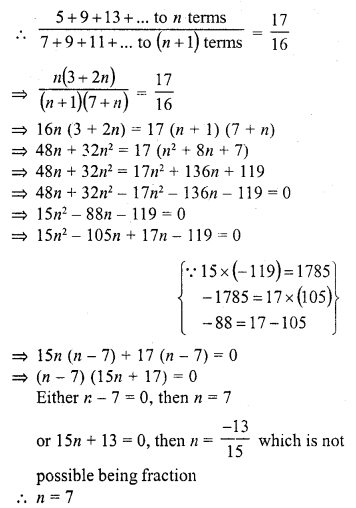RD Sharma Class 10 Solutions Chapter 5 Arithmetic Progressions MCQS 46