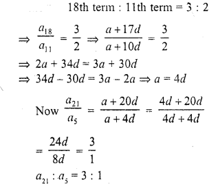 RD Sharma Class 10 Solutions Chapter 5 Arithmetic Progressions MCQS 49