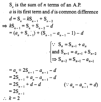 RD Sharma Class 10 Solutions Chapter 5 Arithmetic Progressions MCQS 8