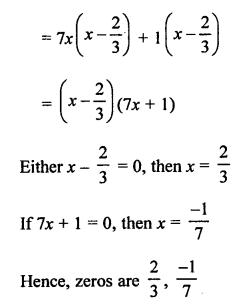 RS Aggarwal Class 10 Solutions Chapter 2 Polynomials MCQS 5