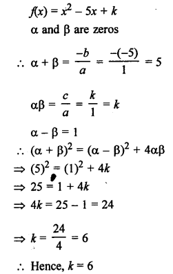RS Aggarwal Class 10 Solutions Chapter 2 Polynomials Test Yourself 11