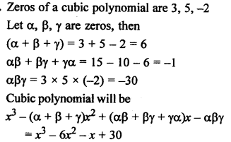 RS Aggarwal Class 10 Solutions Chapter 2 Polynomials Test Yourself 8