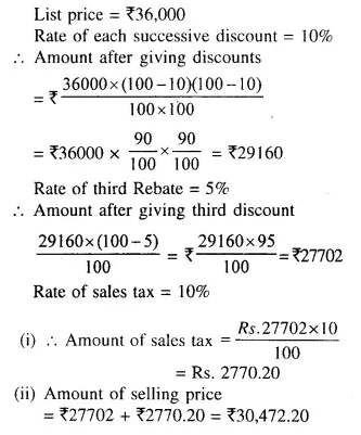 Selina Concise Mathematics Class 10 ICSE Solutions Chapterwise Revision Exercises Q2.1
