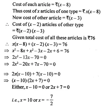 Selina Concise Mathematics Class 10 ICSE Solutions Chapterwise Revision Exercises Q26.1