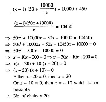 Selina Concise Mathematics Class 10 ICSE Solutions Chapterwise Revision Exercises Q30.2