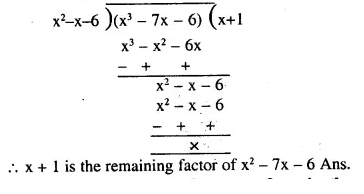 Selina Concise Mathematics Class 10 ICSE Solutions Chapterwise Revision Exercises Q37.2