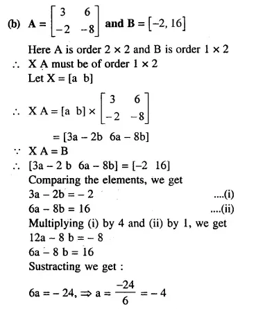 Selina Concise Mathematics Class 10 ICSE Solutions Chapterwise Revision Exercises Q45.4