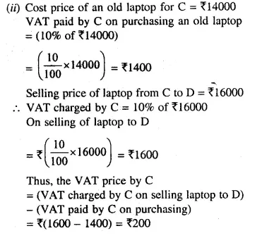 Selina Concise Mathematics Class 10 ICSE Solutions Chapterwise Revision Exercises Q5.2