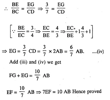 Selina Concise Mathematics Class 10 ICSE Solutions Chapterwise Revision Exercises Q74.4