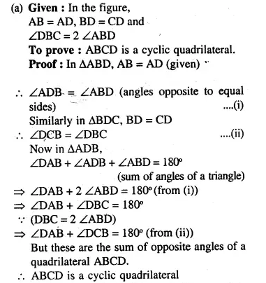 Selina Concise Mathematics Class 10 ICSE Solutions Chapterwise Revision Exercises Q81.3