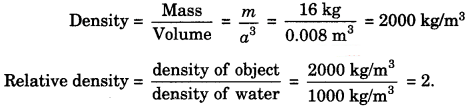 Gravitation Class 9 Extra Questions and Answers Science Chapter 10 img 4