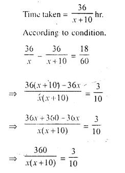 Selina Concise Mathematics Class 10 ICSE Solutions Chapter 6 Solving Problems Ex 6C Q2.1