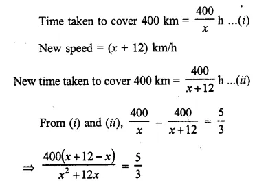 Selina Concise Mathematics Class 10 ICSE Solutions Chapter 6 Solving Problems Ex 6C Q4.1