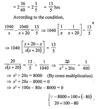 Selina Concise Mathematics Class 10 ICSE Solutions Chapter 6 Solving Problems Ex 6C Q7.1