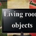 https://www.learnita.net/wp-content/uploads/2016/04/Objects-in-the-house-Living-room-472x280.jpg