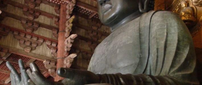奈良時代の世界的に見た文明国としての条件とは?第15回歴史授業