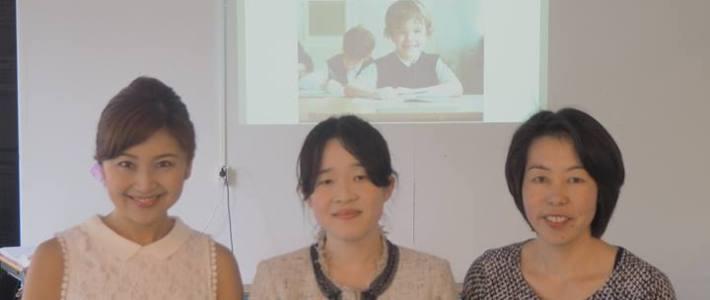 海外で子育てをしている人、日本語教育関係者必見オンラインセミナーのお知らせ