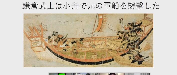元寇の時、北条時宗は最初に何をしたか?どうやって日本を守ったのか?第22回歴史授業北条時宗と元寇