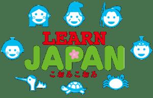 オンライン継承語日本語クラス【ゆっくりクラスふきのとう組】