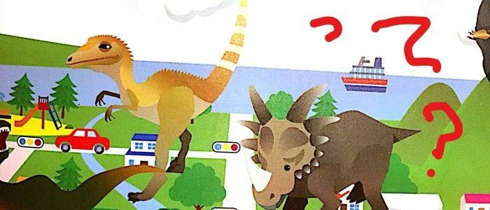 海外子女、ハーフの子供の日本語教育本「おひさま」って?
