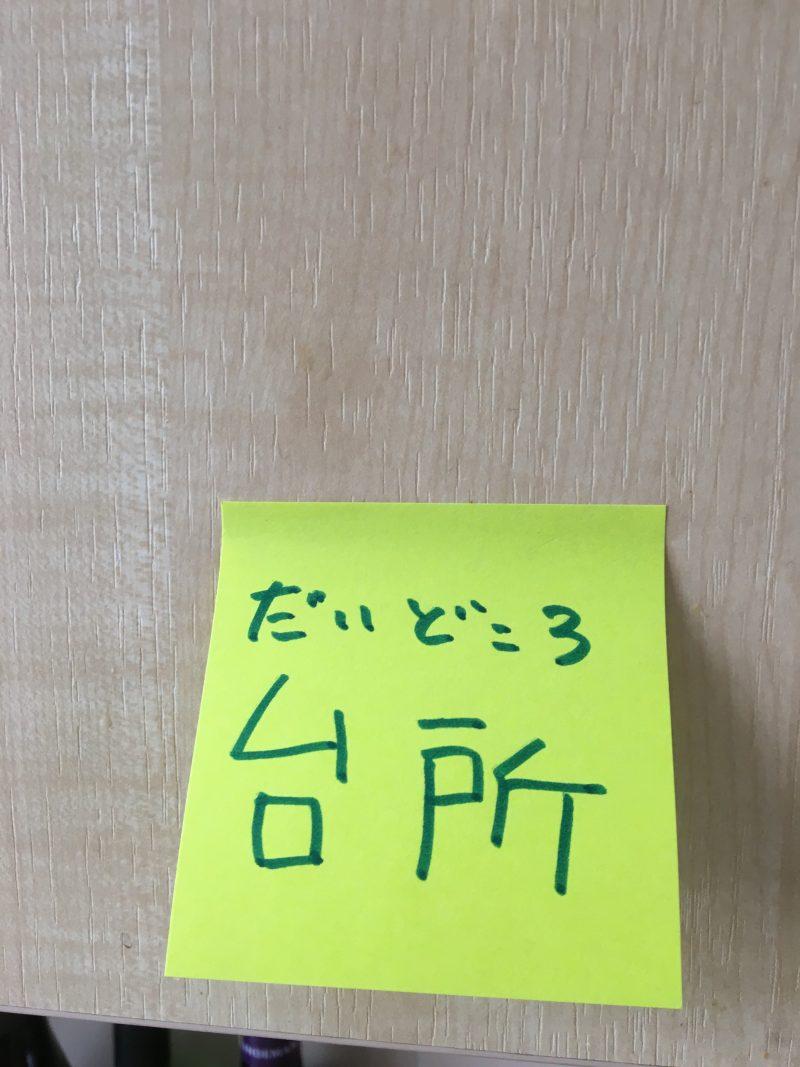 マルチリンガル研究会