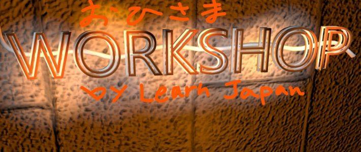 子供のための「日本語」教科書を使ってマルチリンガル教育をしませんか?
