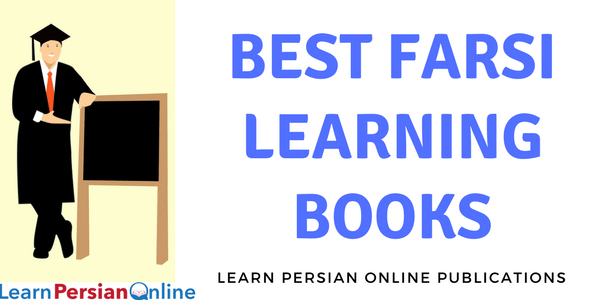 Blog Archives Learn Persian Online