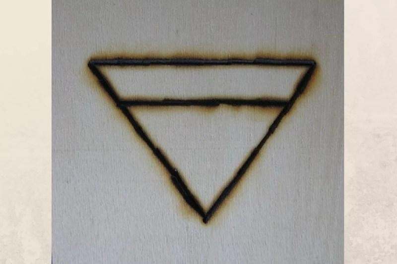 Symbole de la terre