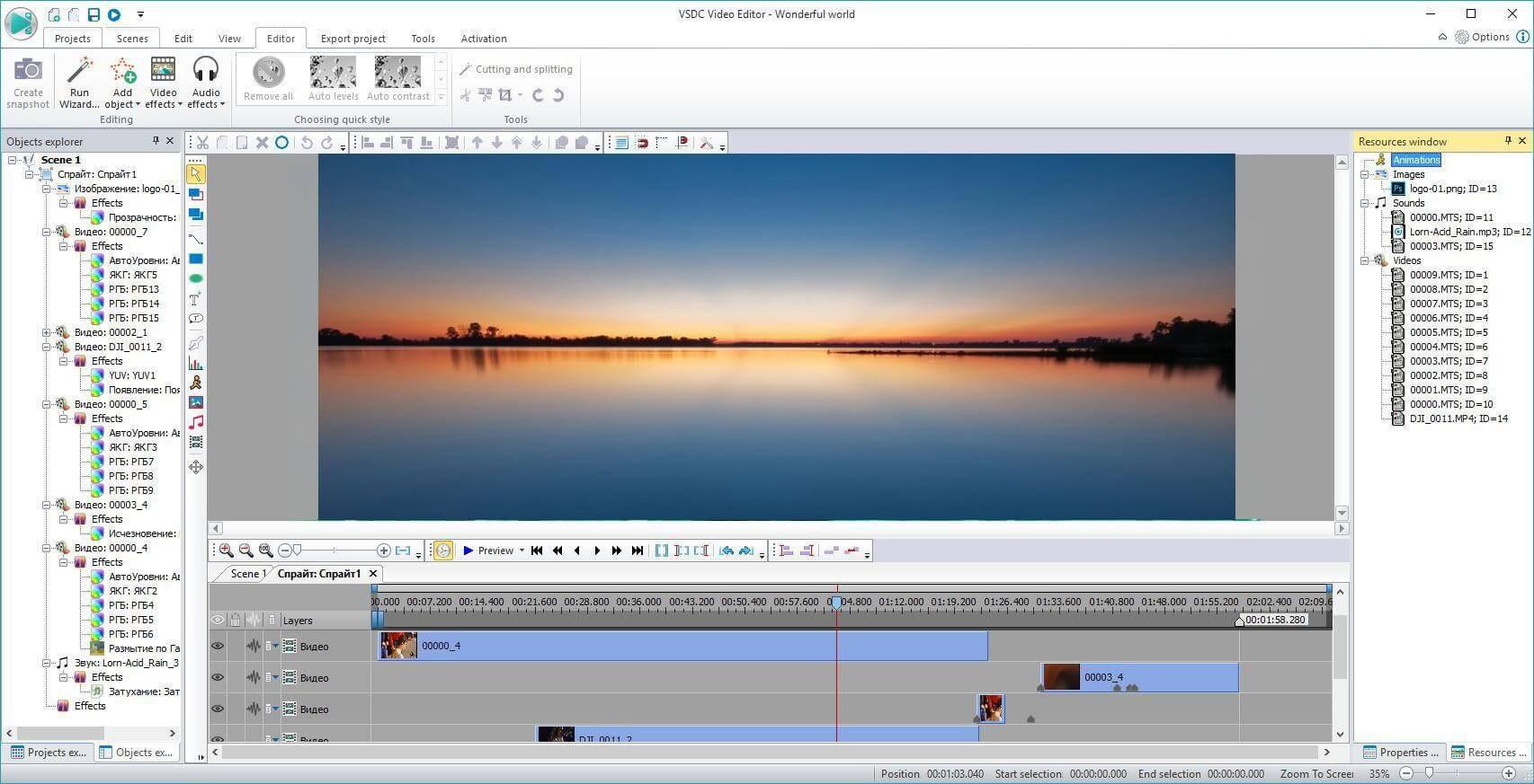 VSDC Video Editor Screenshot