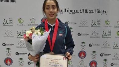 Photo of اللاعبة اللبنانية تيا أبو عراج افضل لاعبة ببطولة آسيا للمبارزة للناشئين