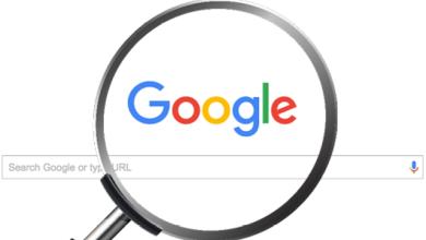 """Photo of تكنولوجيا خاصية جديدة على محرّك """"غوغل"""".. ستفرح كثيرين!"""