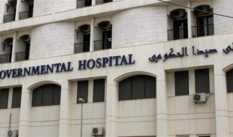 Photo of القاضي علي إبراهيم إدعى على رئيس مجلس إدارة مستشفى صيدا الحكومي
