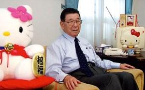 Pendiri hello Kitty Shintaro Tsuji