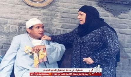 مسلسل مصري تنبأ بكورونا قبل 24 عاماً؟.. وهذه إجراءات الوقاية (فيديو)