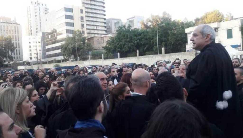 Lebanon Law Review | Berytus Nutrix Legum | Melhem Khalaf Prisons