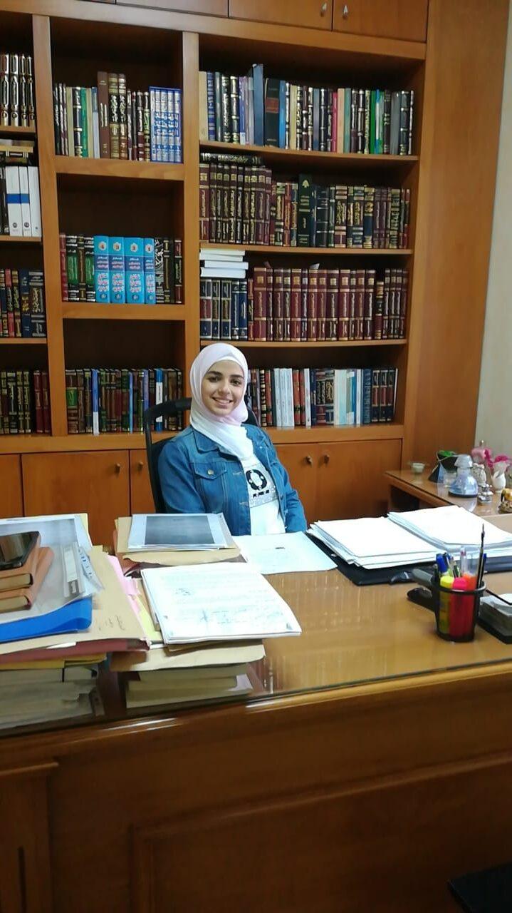 Lebanon Law Review | Contributors | Aya Ozeir