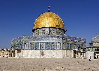 Lebanon Law Review   Dome of the Rock