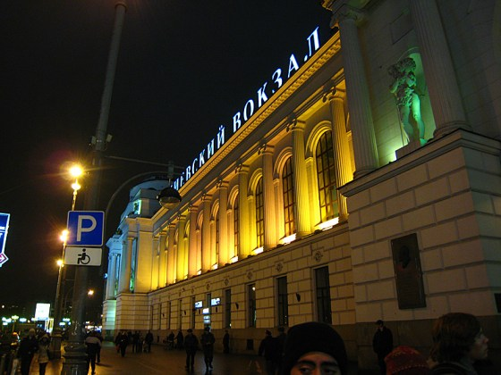 The Moscow Kievskaya train station. Moscow has individual train stations for each major city to which it sends trains.