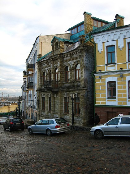 This is Andreevsky Street. It has been preserved in an 18th century time period and was wonderful to walk up. It totally transported us back in time.