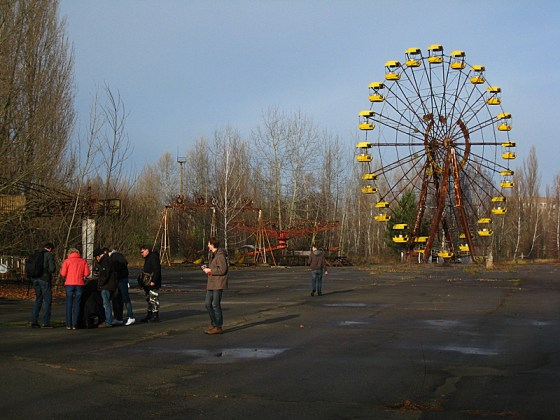 The amusement park. Never used. It was going to open 5 days later on May 1 for a holiday in the Soviet Union.