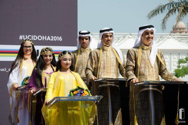 #doha