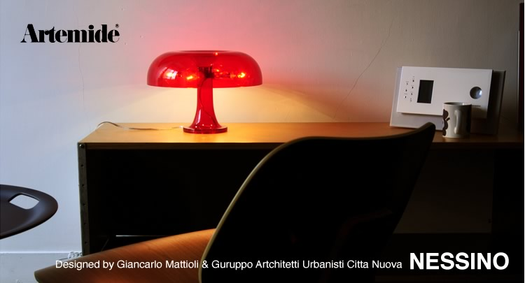 Lampe Artemide Nessino