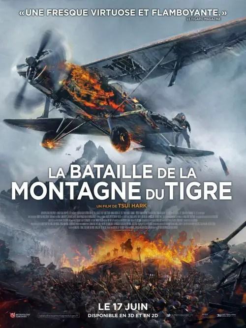 17 juin 2015 (La Bataille de la montagne du tigre)