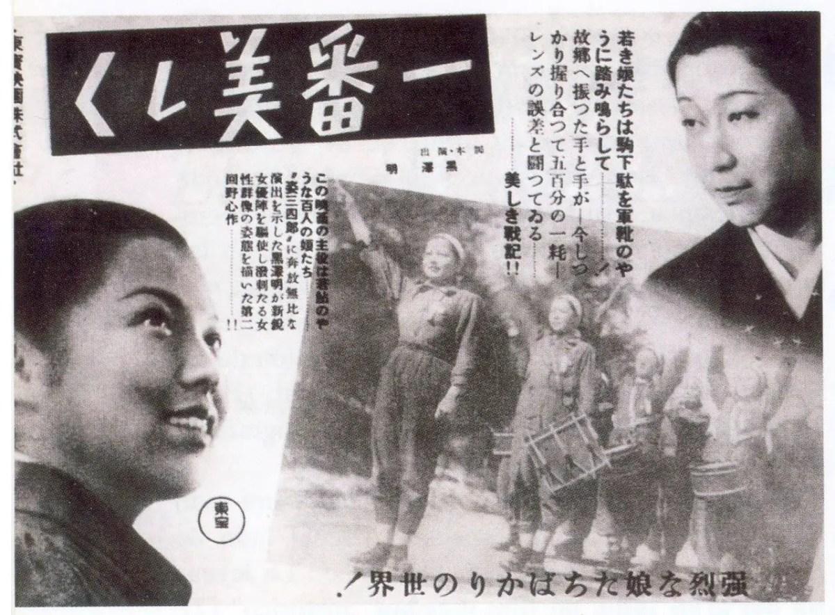 1280px-Ichiban_utsukushiku_poster
