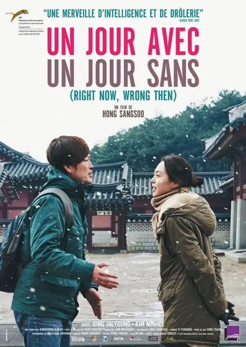 Affiche du film UN JOUR AVEC, UN JOUR SANS