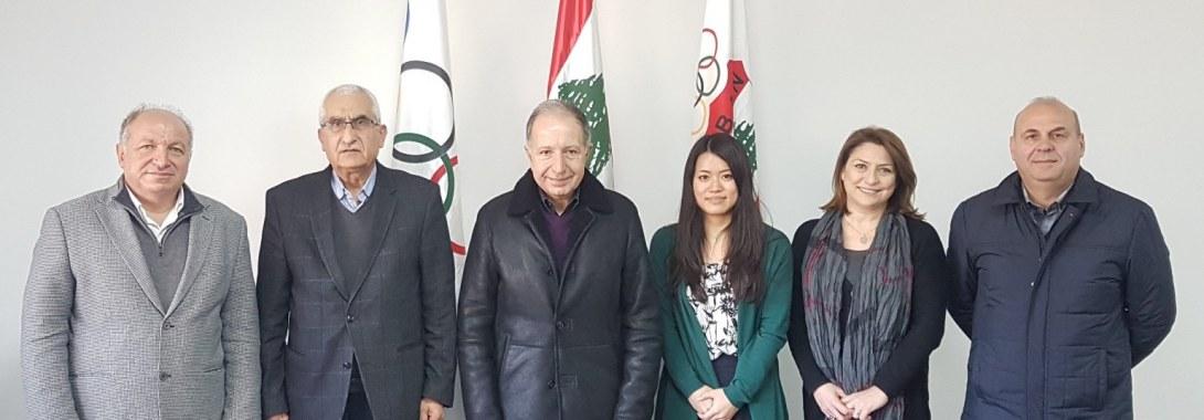 تفعيل التنسيق اللبناني – الياباني حول المشاركة في أولمبياد طوكيو 2020