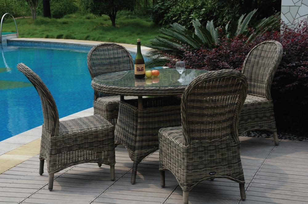 Bien am nager votre espace ext rieur avec du mobilier de - Mobilier deco jardin ...