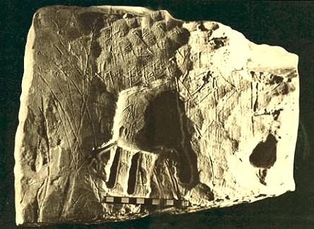 Bilderesultat for Khirbet El-Qom Inscription